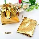 巾着 型 ギフトバッグ 不織布 リボン ラッピング プレゼント バッグ 袋 カラフル 20枚 セット