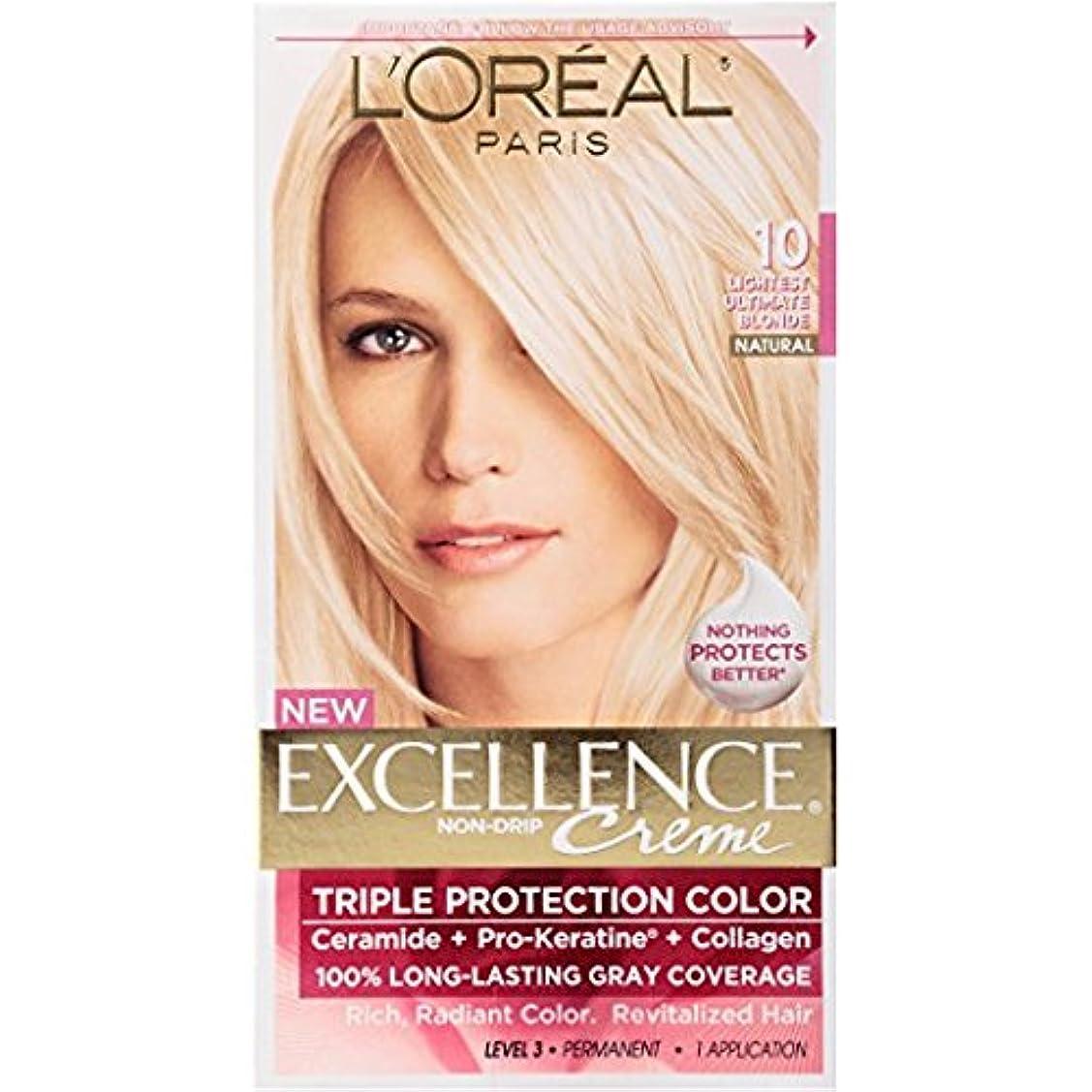 ホスト見せます完璧ロレアル L'Oreal Paris Excellence Creme Pro - Keratine 10 Light Ultimate Blonde ブロンド ヘアダイ [並行輸入品]