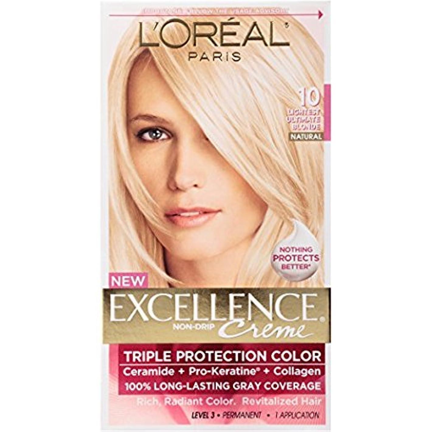 バラ色こねるジャケットロレアル L'Oreal Paris Excellence Creme Pro - Keratine 10 Light Ultimate Blonde ブロンド ヘアダイ [並行輸入品]
