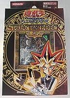 遊戯王 ストラクチャー デッキ 遊戯 編 Volume.2