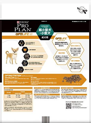 プロプラン 超小型犬・小型犬 成犬用 7kg [ドッグフード]