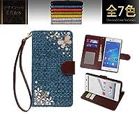 「kaupili」Xperia Z Ultra SOL24ケース 鏡/ミラー付き カード収納 スタンド機能 手帳型 お財布機能付き 化粧鏡付き