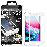 iPhone8 3D ガラスフィルム全面 保護 ソフトフレーム 飛散防止 9H 液晶ガラス 高透明 iPhone 8 対応 (ホワイト) 3D-I7S-WHT228