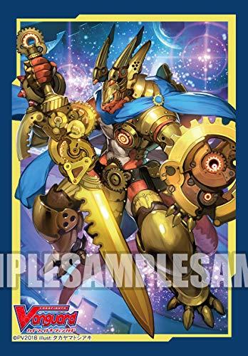 ブシロードスリーブコレクション ミニ Vol.360 カードファイト!! ヴァンガード『時空竜騎 ロストレジェンド』