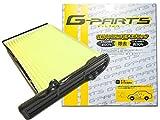 G-PARTS エアコンフィルター (ダイハツ/ムーヴ) 未装着車用フレーム付 LA-C801S 【型式:L900S・902S・910S・912S 初年:98/10-02/10】