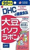 DHC大豆イソフラボン20日分 × 3個セット