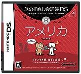 「旅の指さし会話帳DS アメリカ」の画像