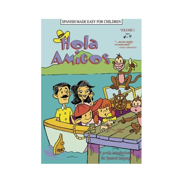 Hola Amigos 3 [DVD] [Imp...の商品画像