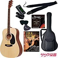 HONEY BEE アコースティックギター W-15M/N マットフィニッシュモデル 初心者入門リミテッドチューナーセット[クリップチューナー]