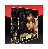 日本のテレビシリーズ「勝者は正義」1 2 2SP酒井正人/荒垣裕義リーガル・ハイ Blu-ray BOX 16枚組DVDボックス