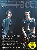 +act. (プラスアクト)—visual movie magazine 2014年 09月号 -