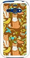 sslink WX04SH AQUOS PHONE es アクオスフォン ハードケース ca1324-6 CAT ネコ 猫 スマホ ケース スマートフォン カバー カスタム ジャケット willcom