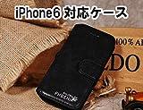 【保護フィルムプレゼントします♪】スエードタイプiphone6 ケース iphone6 plus ケース 手帳型ケース アイフォン6プラス レザーケース スマホケース アイフォン6 カード収納 フリップケース ブランド スマホカバー 人気 横開き iphone6 カバー アイホン6ケース iphoneケース (iphone6ブラック)
