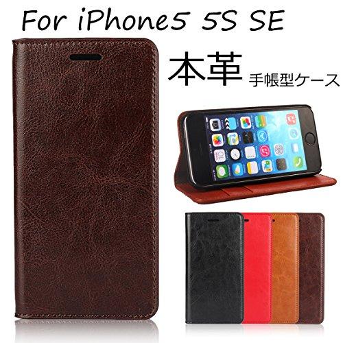 アイフォン iPhone 5 5s SE ケース カバー 手...