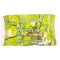 コーナンオリジナル 香るフロアウェットシート フォレストブリーズの香り KHS21-3559