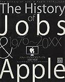 The History of Jobs & Apple  1976?20XX【ジョブズとアップル奇蹟の軌跡】 (100%ムックシリーズ)