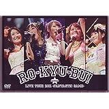 RO-KYU-BU! 非売品ライブDVD FANTASTIC GAME (花澤香菜/日笠陽子/井口裕香/日高里菜/小倉唯)