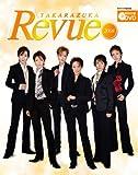 TAKARAZUKA REVUE 2008(DVD付) (タカラヅカMOOK) 画像