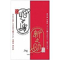 【精米】新潟県産 新之助2kg