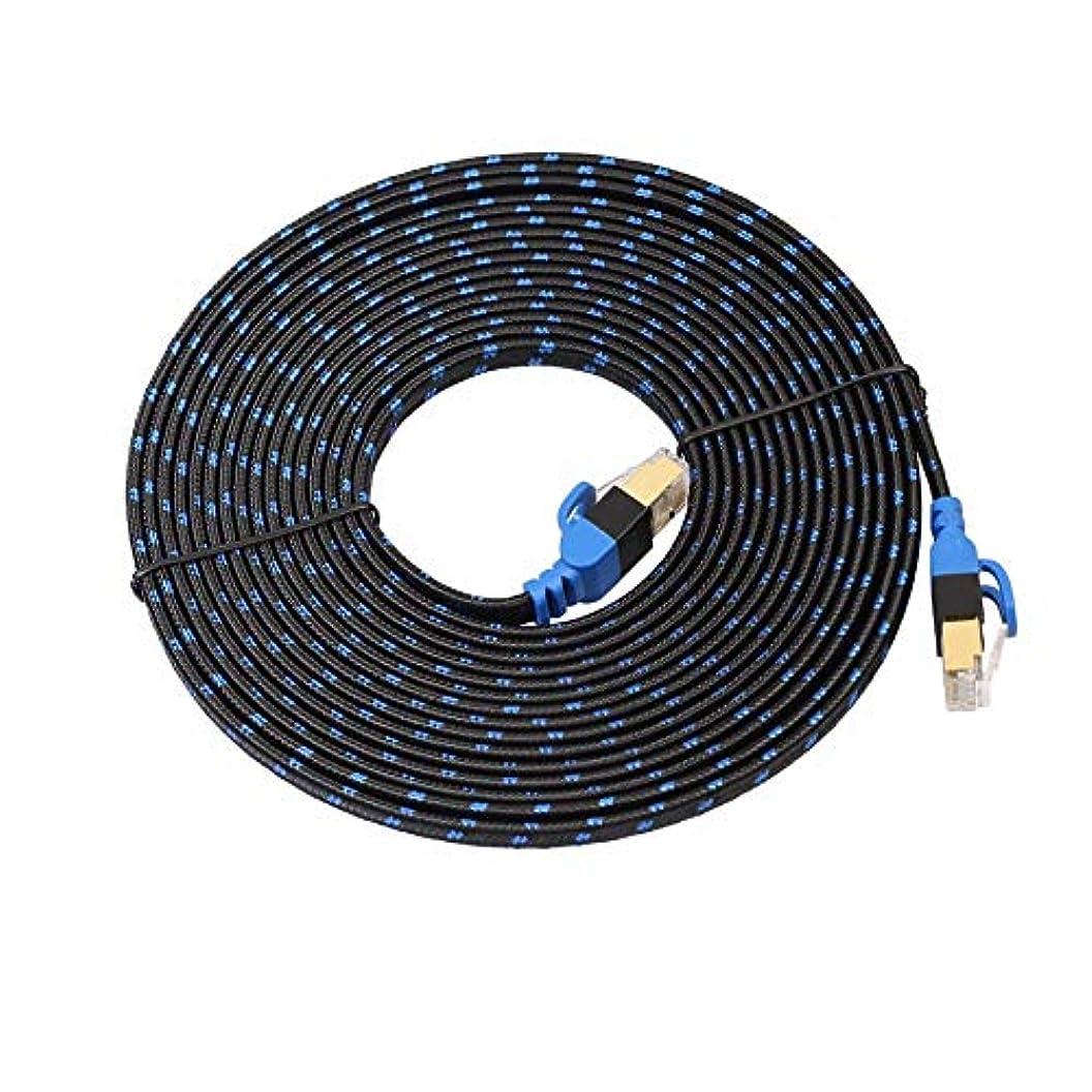 大きい線グループ耐久性のある50cm 1M 3M 5m 8m 10M 15M 20MイーサネットインターネットネットワークパッチLANラップトップコンピュータラップトップ用フラットケーブルコード-ブルーブラック
