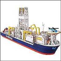 Young Modeler Junior Serises, 木製モデルキット_ドリルシップ(YM752) [並行輸入品]