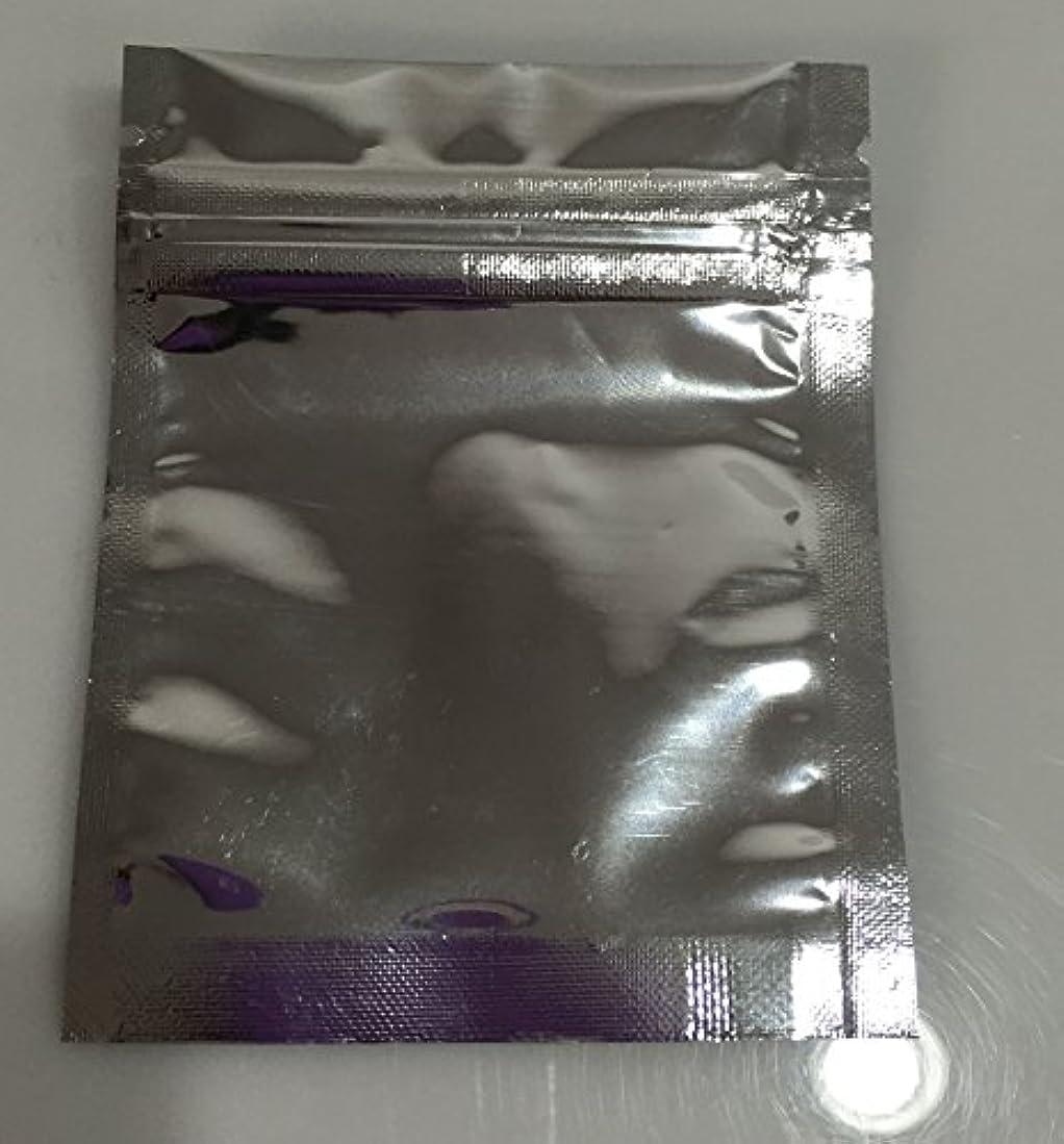 かんたん魂とは異なり200 3 X 4 Tamper Proof Black, Silver, Pink, Blue Incense Bags with Zipper and Tear Notch (Silver) by SMI