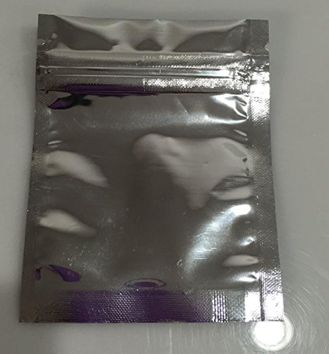 シングル最後の嵐200 3 X 4 Tamper Proof Black, Silver, Pink, Blue Incense Bags with Zipper and Tear Notch (Silver) by SMI