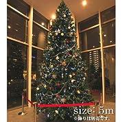 全国の商業施設でご使用頂いている業務用。【人工植物】 スタンドタイプ 大型 クリスマスツリー 5m レッド