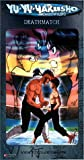 Yu Yu Hakusho: Dark Tournament - Deathmatch [VHS]