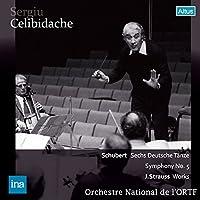 シューベルト : 6つのドイツ舞曲, 交響曲 第5番   ヨハン・シュトラウス II世 : 皇帝円舞曲 他 (Schubert : Sechs Deutsche Tanze, Symphony No.5   J. Strauss : Works / Sergiu Celibidache   Orchestre National de l'ORTF) (2CD)