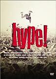 hype ! [DVD]
