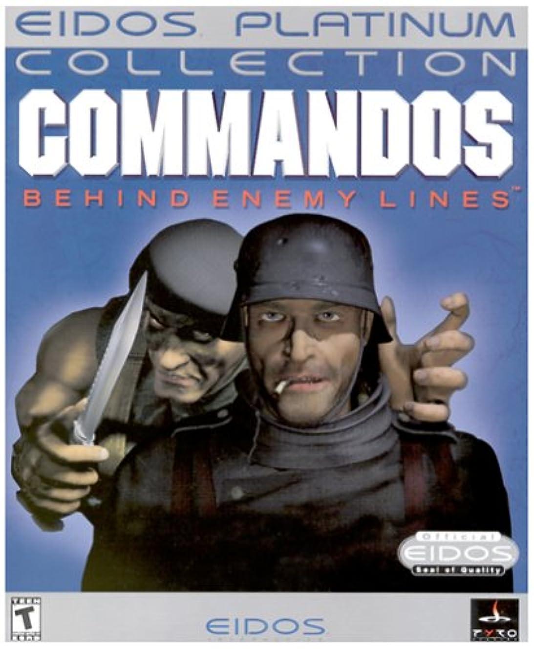 ブリーフケース増強する思想Commandos: Behind Enemy Lines (輸入版)