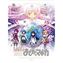 魔法少女まどか☆マギカ【完全生産限定版】DVDセット