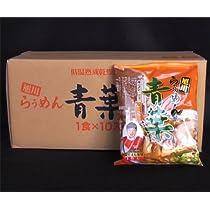 旭川らぅめん 青葉 みそ味(1ケース10入)