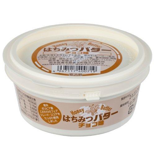 はちみつバター130g(チョコ味)