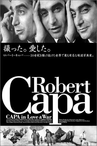 CAPA in Love&Warのイメージ画像