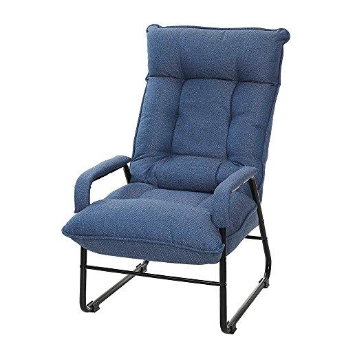 座椅子 脚付 高座椅子 1人掛けソファー 6段階リクライニング ブルー ポケットコイル+ウレタンフォーム IHBC-BL