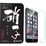 iphone8 ガラスフィルム iphone7 ガラスフィルム iphone8 フィルム iphone7 フィルム ブルーライトカット 強化ガラス 保護ガラス 防指紋 気泡レス PS JAPAN