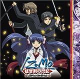 TVアニメ「IZUMO-猛き剣の閃記-」オリジナルサウンドトラック