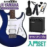 YAMAHA PACIFICA012 ヤマハアンプセット エレキギター 初心者 セット パシフィカ ヤマハ (ダークブルーメタリック)
