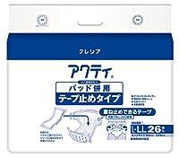 【病院・施設用】 アクティ 大人用おむつ パッド併用 テープ止めタイプ L-LLサイズ 26枚 【寝て過ごす時間が長い方】