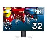 Dell デジタルハイエンドディスプレイ モニター U3219Q 32インチ 4K/IPS非光沢/DisplayHDR 400/PBP/PIP/USB C接続/フリッカーフリー/ブルーライト低減