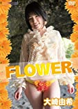 大崎由希 / FLOWER