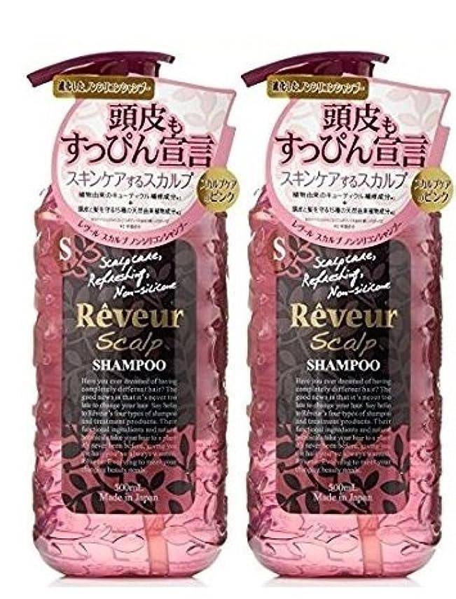 神学校バクテリアチーム【まとめ買い×2】 Reveur(レヴール) スカルプ シャンプー 500ml x 2本セット
