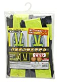 Amazon.co.jp高儀 GISUKE LED反射安全ベスト黒×イエロー