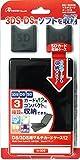 DS/3DS/3DSLL用『マルチカードケース12』ブラック