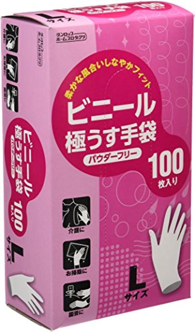 繁栄する香港咽頭ビニール極うす手袋 Lサイズ パウダーフリー 100枚入