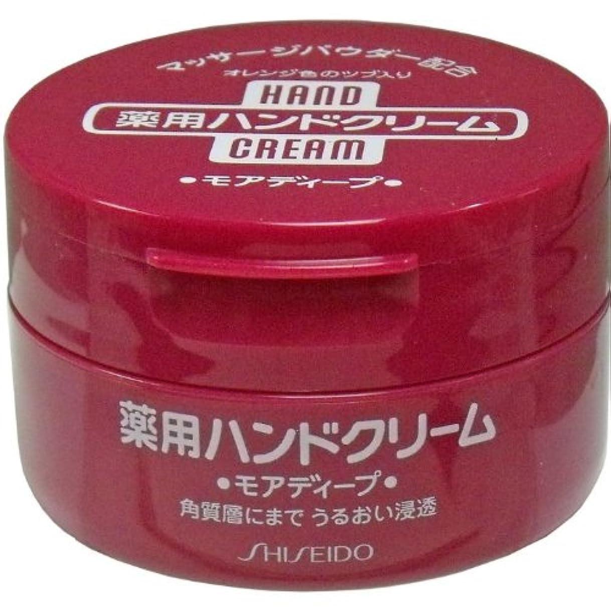 乳剤原始的なあいまいな資生堂 薬用ハンドクリーム モアディープ ジャー 100g「4点セット」