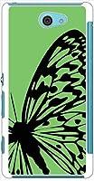 ohama SOL25 Xperia ZL2 エクスペリア ハードケース y159_e 蝶 シルエット シック スマホ ケース スマートフォン カバー カスタム ジャケット au