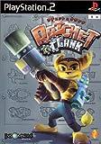 「ラチェット&クランク (Ratchet&Clank) 」の画像